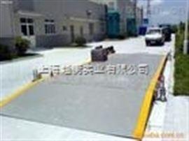 SCS数字式汽车衡100吨