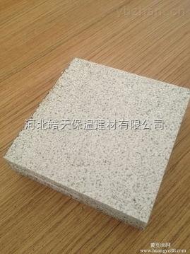A级防火聚苯板价格,改性硅质保温板价格