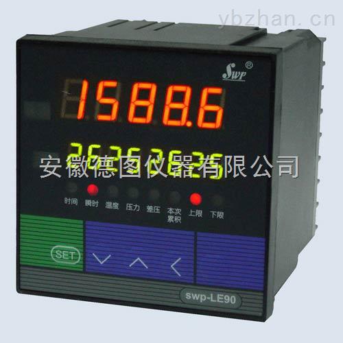 SWP-ND725-020-12/23-HL 控制仪