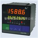 昌晖流量积算控制仪SWP-LK901/LK902/LK903/LK904