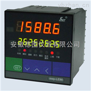 SWP-MS806-82-03-N多路巡檢控制儀