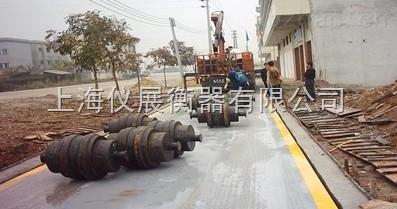 四川防爆地磅,100吨防爆汽车衡