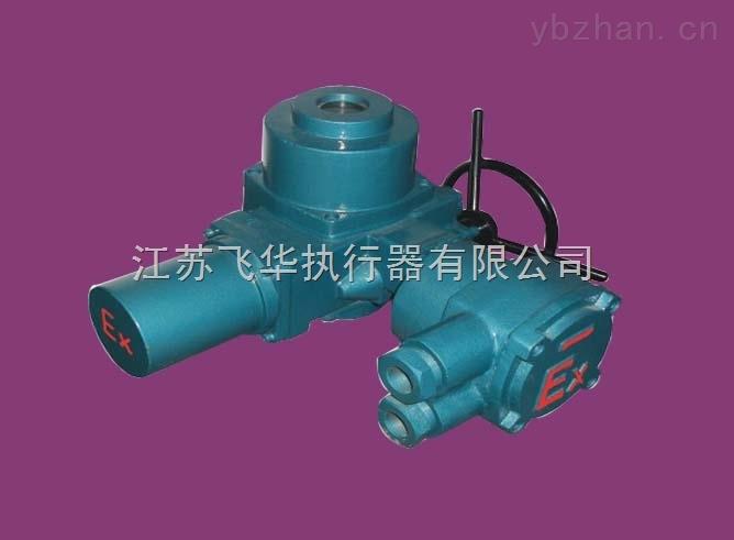 隔爆型电动执行器DQB10,DQB20,DQB30,DQB40,DQB60,DQB90