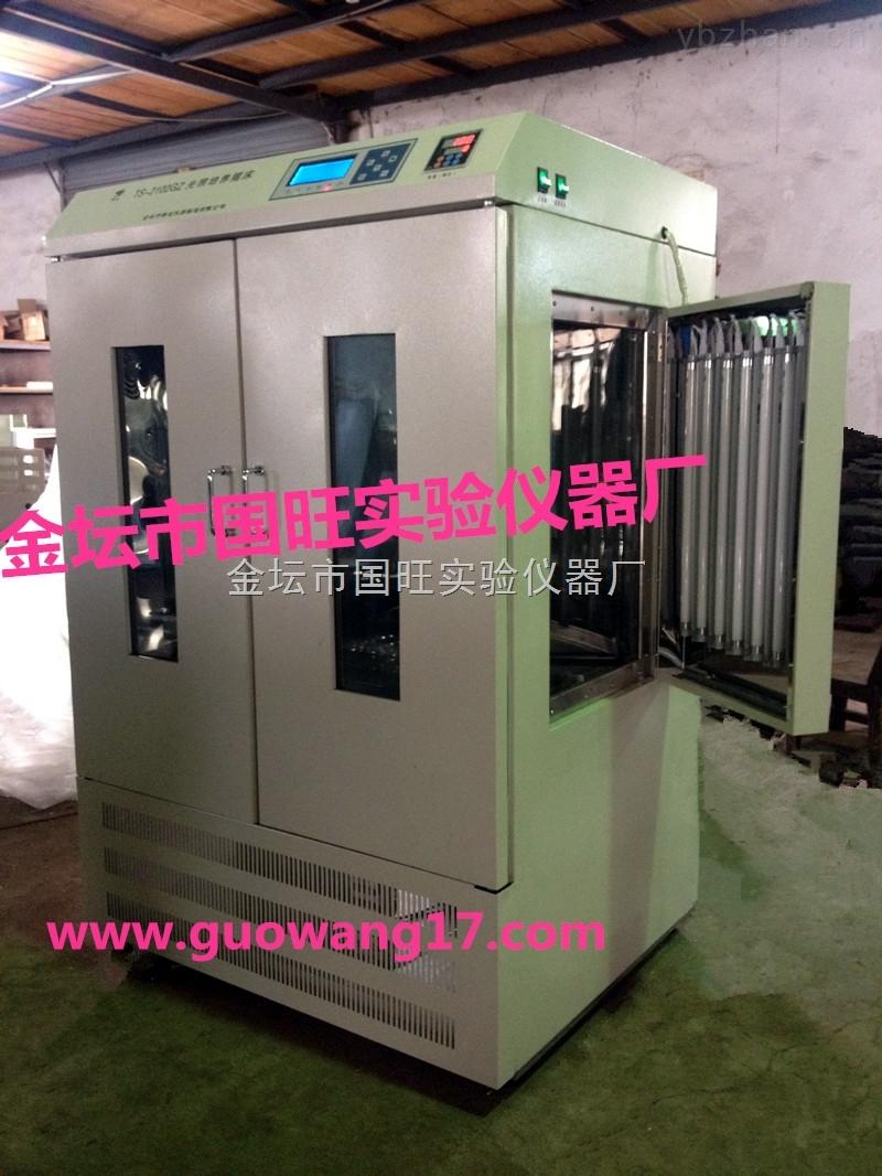 ZHWY-2102GZ-光照全溫振蕩培養箱廠家報價价格