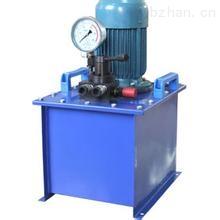 BZ電動油泵,超高壓電動油泵銷售