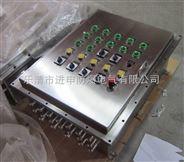 不锈钢防爆控制箱价格