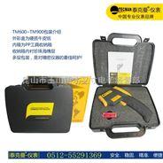 tm750铁水测温仪