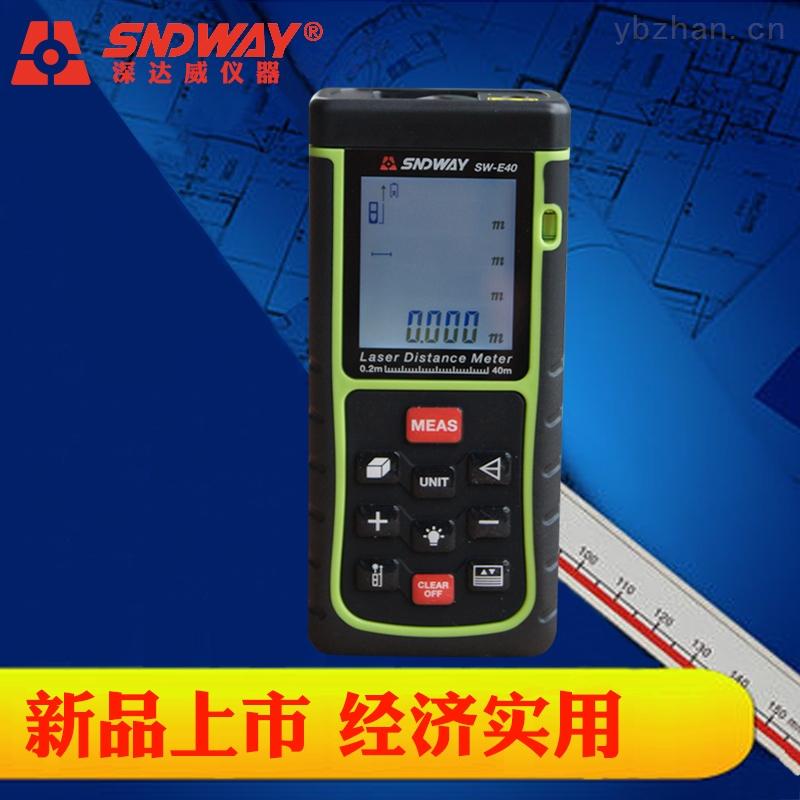 SW-E40激光测距仪 电子尺