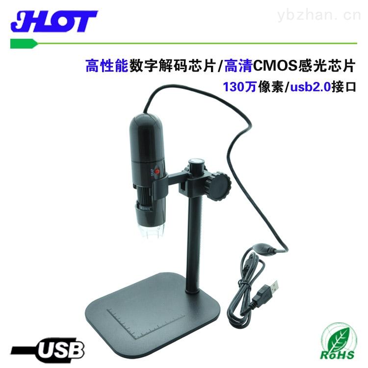HOT 深圳 50-1000X usb數碼顯微鏡
