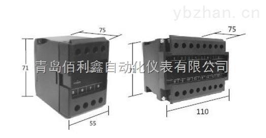 三相有功功率变送器电厂的电量变送屏