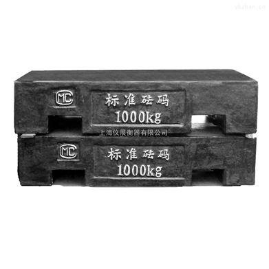 玉林10kg-20kg无磁不锈钢砝码哪里有卖?价格多少?