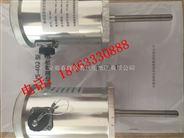 分体式振动温度变送器(生产厂家)