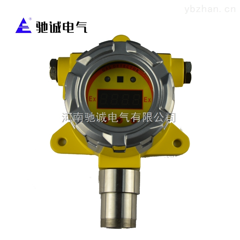 QB2000N-工業QB2000N一氧化碳報警器廠家熱銷一氧化碳報警器進口傳感器