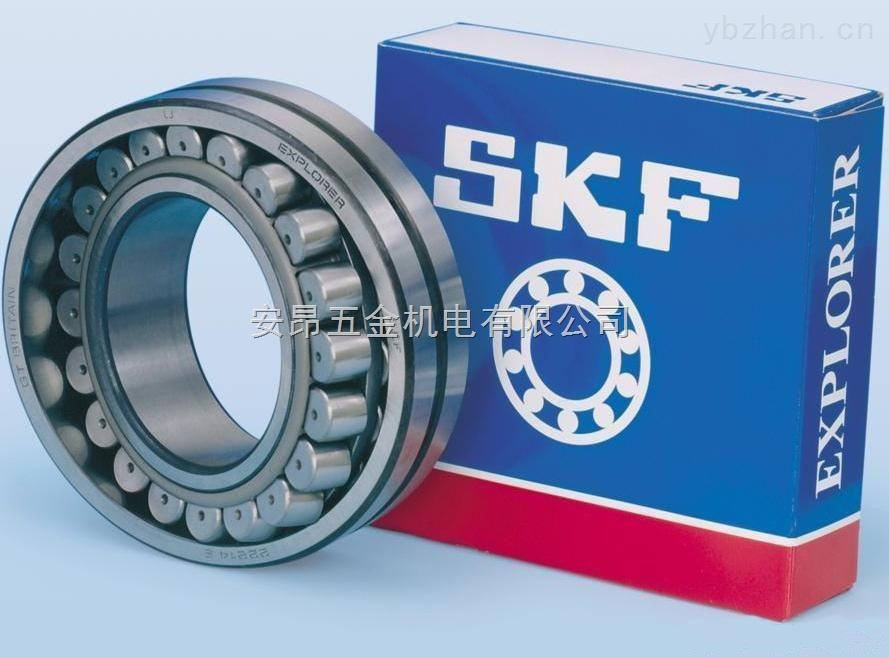 深圳skf直線軸承,機械軸承,安昂商城軸承批發