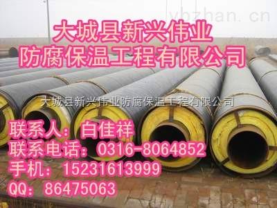 厂家销售国标预制保温管