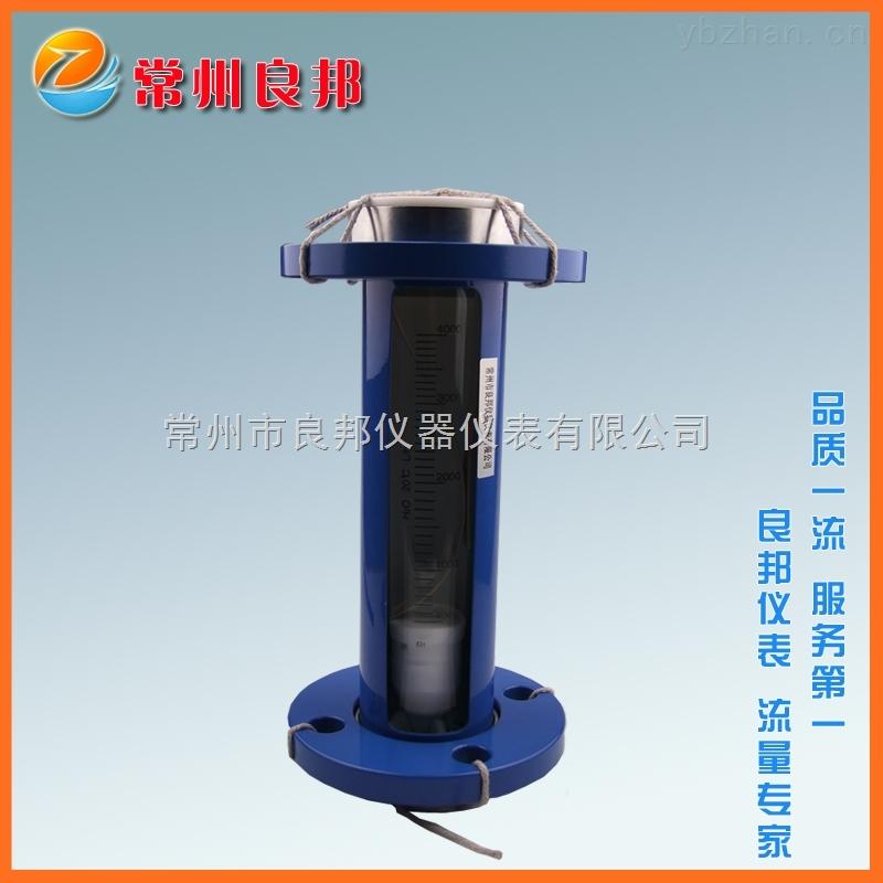 FA10-25玻璃轉子流量計廠家直供 /液體流量測量精度高品質好