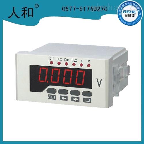 RH-DV11-廠家供應RH-DV11智能單相數顯直流電壓表