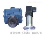 DQ-803型無腔壓力變送器