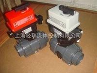JR30气动塑料真空球阀DN20隔膜阀
