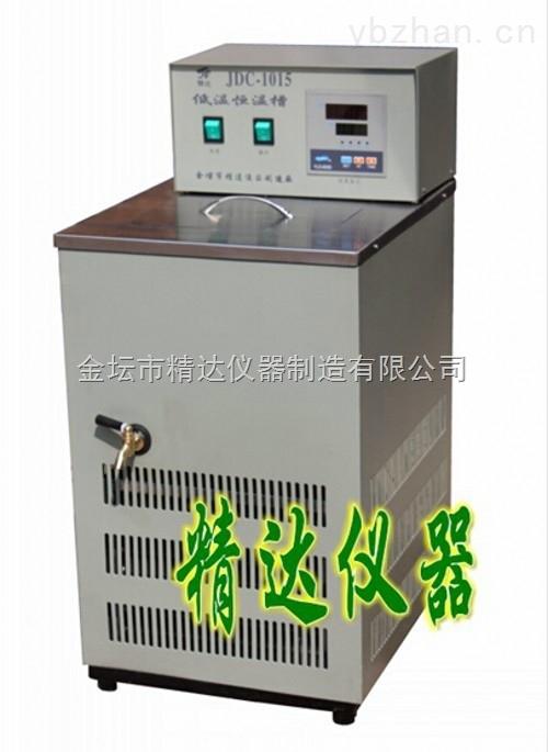 DCW-3506-低溫恒溫水槽