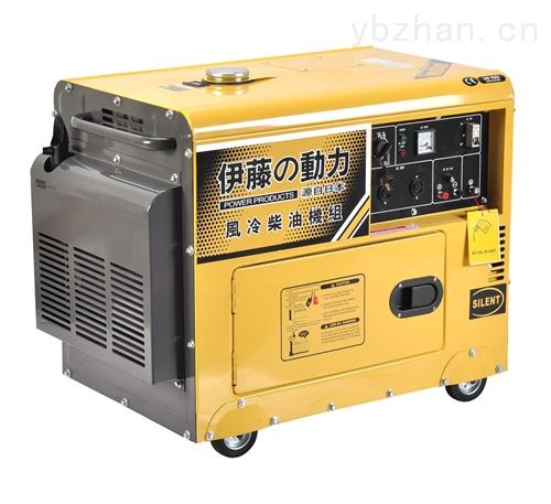 5KW静音柴油发电机带广告车