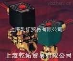 詳細介紹JOUCOMATIC捷高防爆型電磁閥. EFG551H401MO