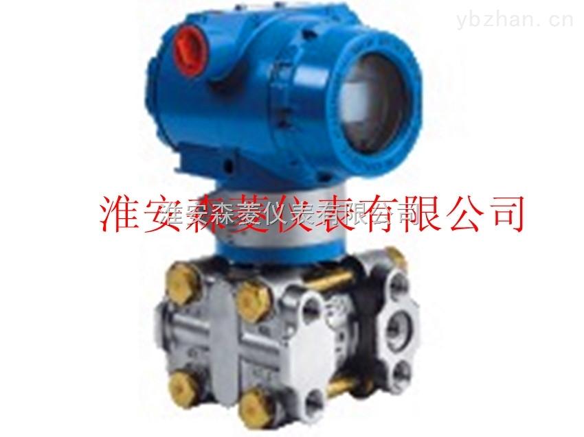 3851/1851GP型压力(含负压)变送器