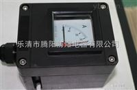 BYB8050A防爆防腐仪表/盒