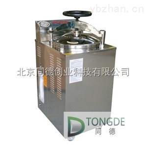 立式压力蒸汽灭菌器 型号:YXQ-LS-100G