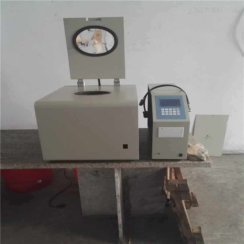 XDLR-9-煤炭化验仪器/量热仪价格
