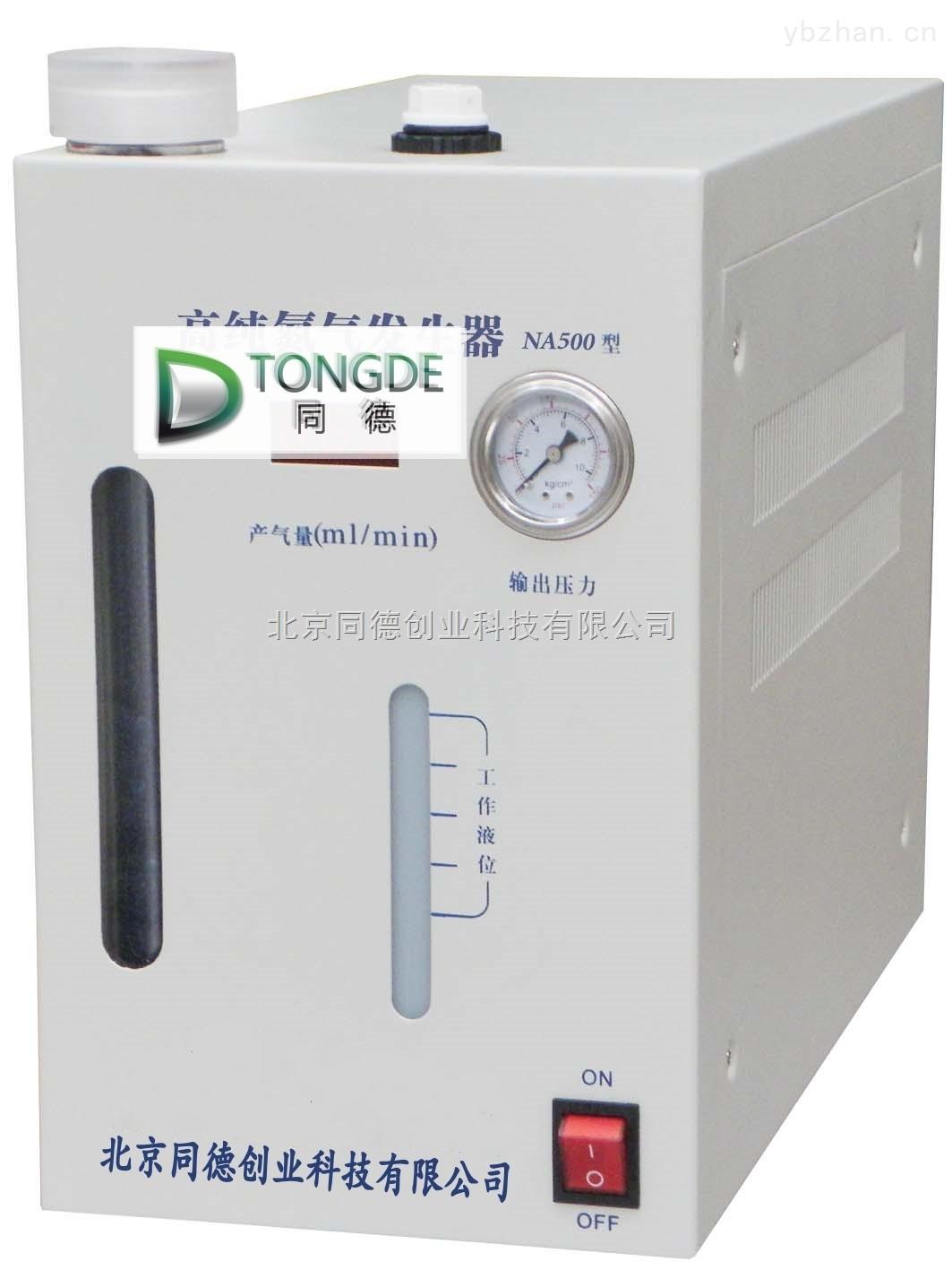 高纯氮气发生器 氮气发生器