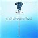 LD电容式液位计参数说明报价