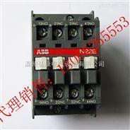 ABB中间继电器N22E