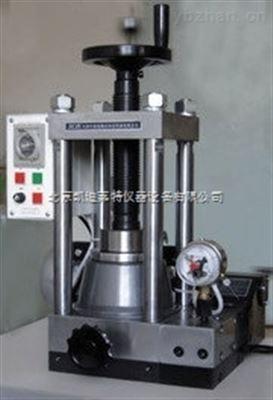FYD-20型电动粉末压片机厂家直供