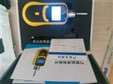 泵吸式便携式单一气体检测仪青岛路博