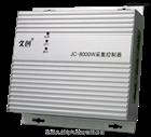 JC-8000W智能采集控制器