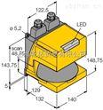 德国TURCK传感器报价NI20-CP40-Y1X/S100