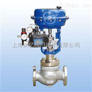 上海气动薄膜调节阀厂商