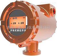 RBBJ-T便攜式氫氣泄漏報警器價格