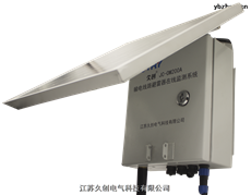 输电线路避雷器在线监测系统