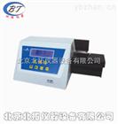 YD-20KZ智能片剂硬度仪厂家