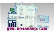 石油產品減壓蒸餾測定儀  型號:FLZ1/KL-119