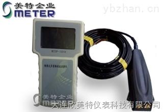 供应多普勒流速仪,手持式流速仪