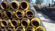 管道直埋式保温管/生产要求国标