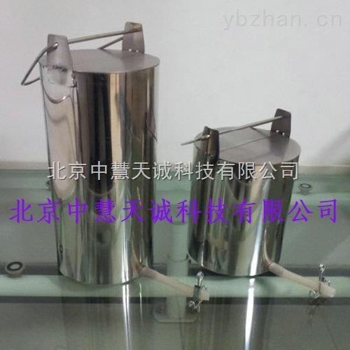 ZH11292型不锈钢水质采样器/不锈钢分层采水器/不锈钢采水器/定深式不锈钢采水器