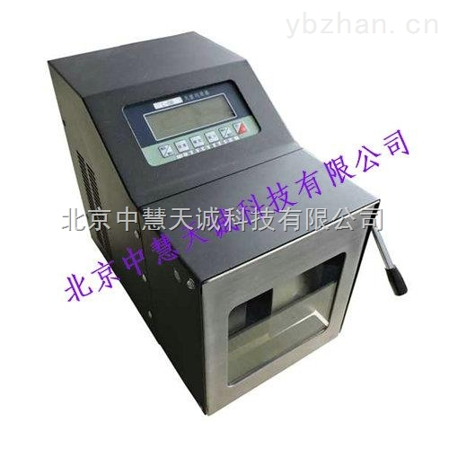 ZH11284型紫外灭菌型无菌均质器/拍击式均质器/拍打式匀浆机
