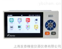 供應1-4路萬能通道FT-R6100系列小型彩屏無紙記錄儀