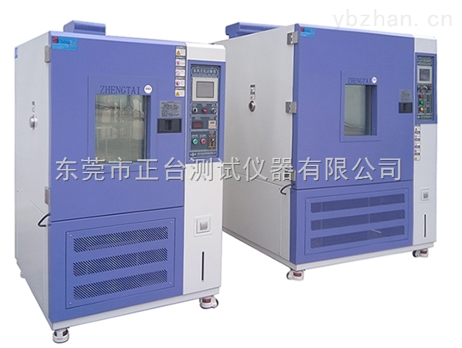 ZT-DTH-225A-风冷式臭氧老化机报价
