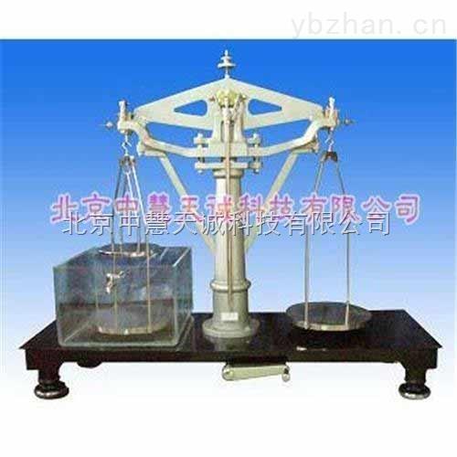ZH11198型五十公斤靜水天平|機械天平