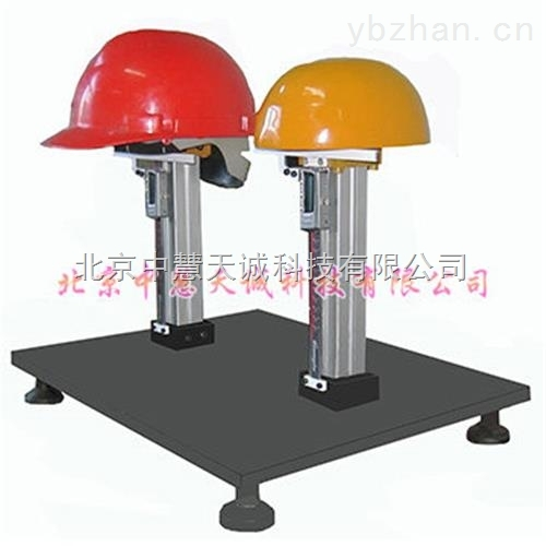 ZH11150型安全帽垂直间距佩戴高度测量仪